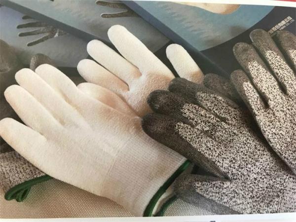 手套YHST400